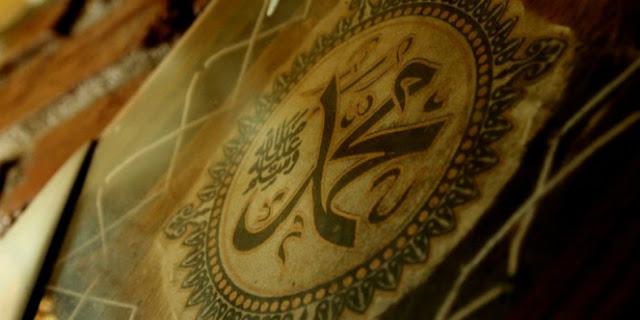 Kisah Mimpi Bertemu Nabi Muhammad SAW,Wanita Amerika Peluk Islam