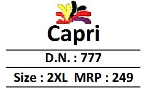 Ready made Garments Store Barcode Label Designs