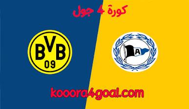 موعد مباراة بوروسيا دورتموند وأرمينيا بيليفيلد السبت 27-2-2021 في الدوري الألماني