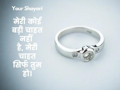 Shayari For Wife In Hindi