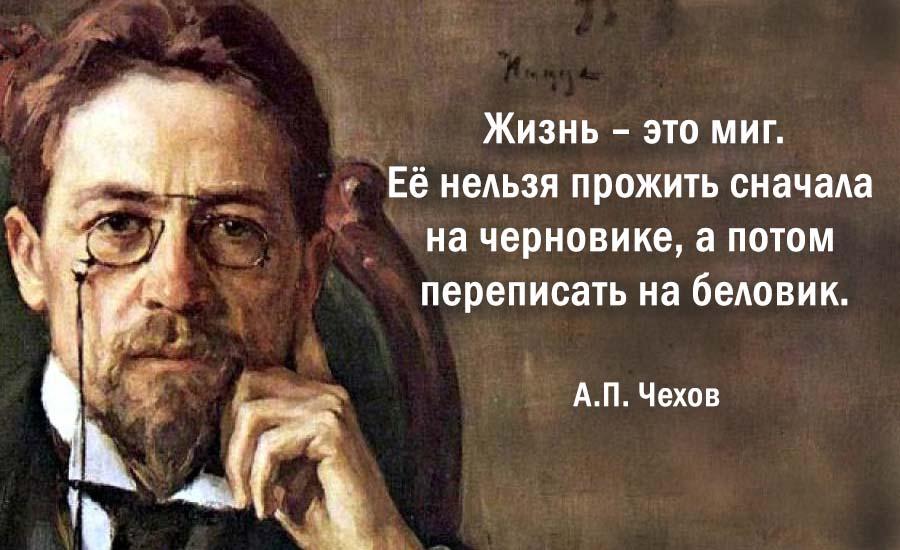 ТОП-25 Мудрых Цитат Великих Людей О Жизни