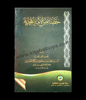 Kitab Khoshoishul Ummah