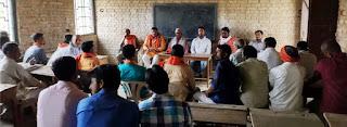 युवा सम्मेलन का किया गया आयोजन  | #NayaSaberaNetwork