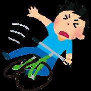 自転車で転んだ男の子のイラスト