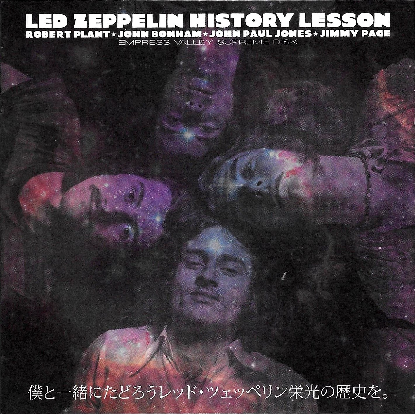 The Rotter's Club: Led Zeppelin History Lesson 7 DVD Box Set (1958