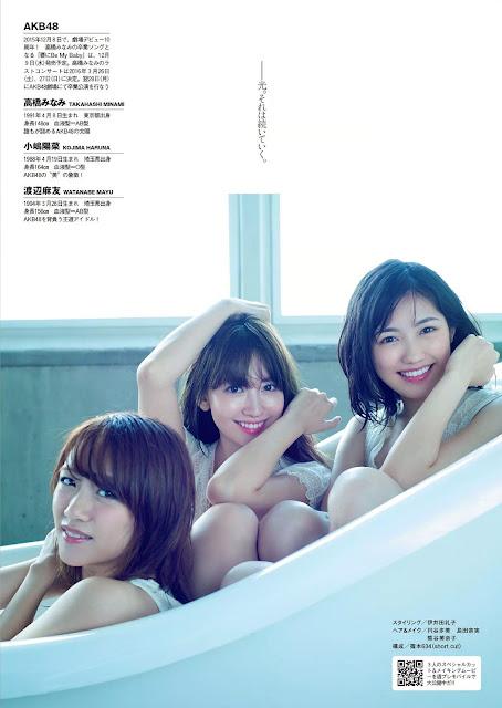 AKB48 Weekly Playboy 週刊プレイボーイ Dec 2015 Photos 8