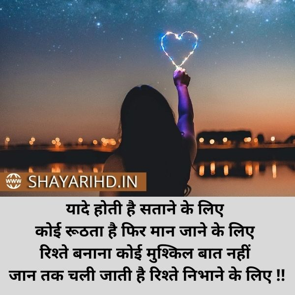Dil ki shayari in hindi