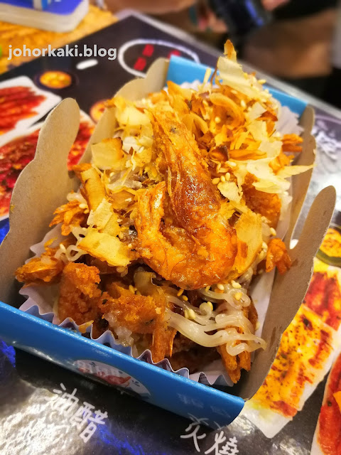 Fengjia-Night-Market-Taichung-溪小蝦創始店.逢甲国际观光夜市