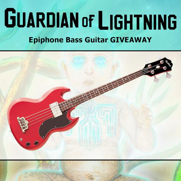 Enter To Win a Epiphone EB-0 Bass Guitar