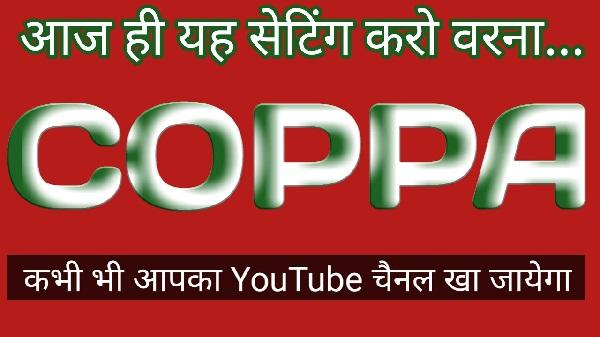 YouTubers new rules COPPA