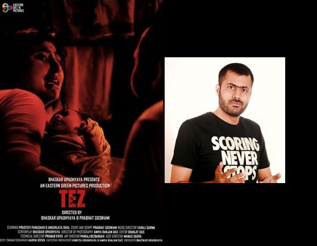Second Gorkha Short film TEZ in the 69th Cannes International Film Festival 2016