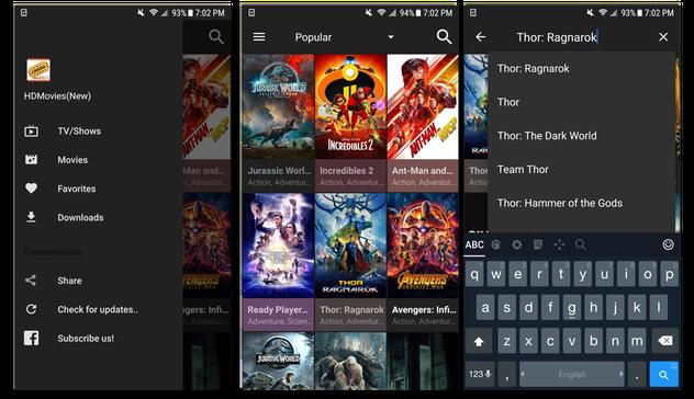 Cinema HD Screenshot