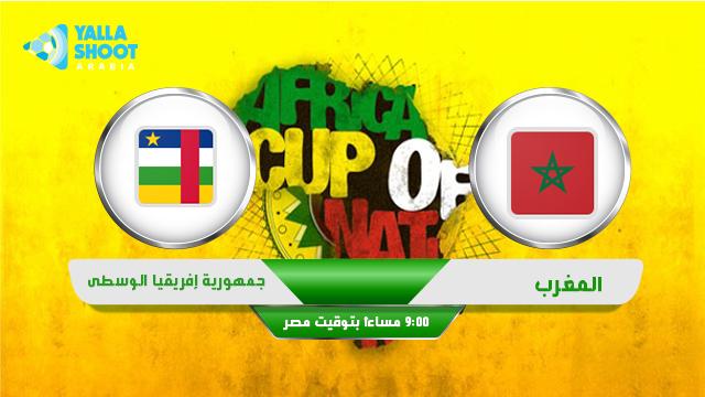 morocco-vs-central-african-republic