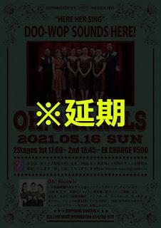2021/05/16(Sun)@六本木ケントス ※ZAIKO有料動画配信 ※6月27日に延期