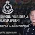 Jawatan Kosong PDRM 2021 : Konstabel Polis Gred YA1