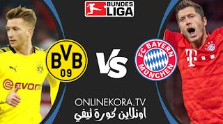 مشاهدة مباراة بايرن ميونخ وبوروسيا دورتموند بث مباشر اليوم 07-11-2020 في الدوري الألماني