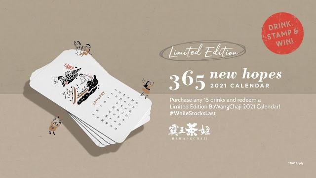 BaWangChaJi 2021 Calendar: 365 New Hopes