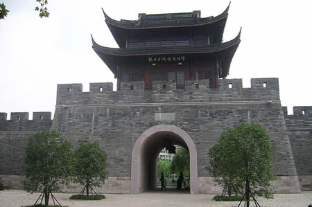 Hangzhou city walls