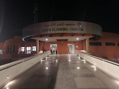 محافظ كفر الشيخ :  كفر الشيخ  تتميز بمشروعات طموحة ومناطق سياحية وأثرية وننتظر افتتاح المتحف القومي