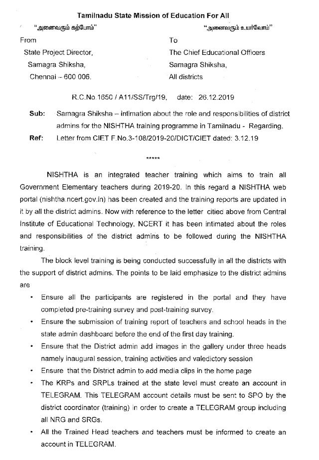 Samagra Shiksha - intimation about the role and responsibilities of district admins for the NISHTHA training programme in Tamilnadu - Regarding .