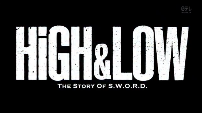 High & Low : The Story of S W O R D Season 1 & 2 + Batch