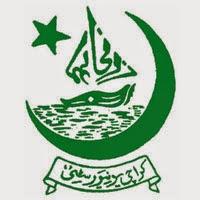 Karachi University B.Com Date Sheet 2017, Part 1, Part 2