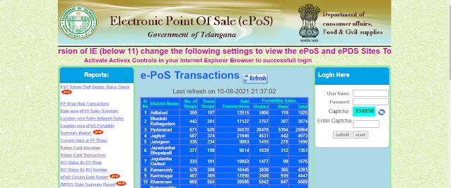 epos transaction