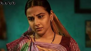 vidya balan turned producer with short film 'Natkhat'