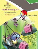 تحميل كتاب الرياضيات باللغة الفرنسية للصف الخامس الابتدائى الترم الاول-math-french-fifth-primary-grade-first