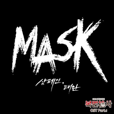 [Single] Champagne, Tae Wan – Masked Prosecutor OST Part 1