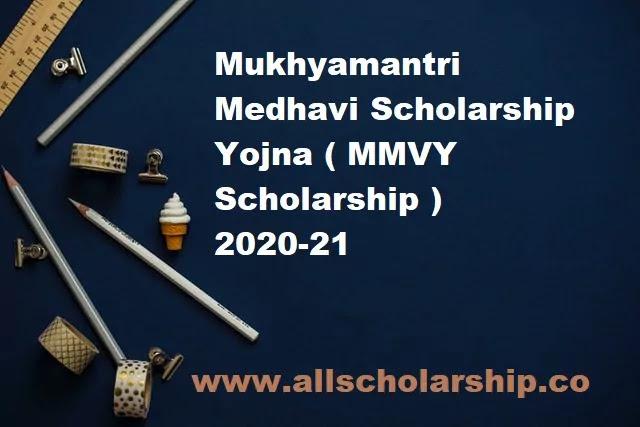 Mukhyamantri Medhavi Scholarship Yojna ( MMVY Scholarship )