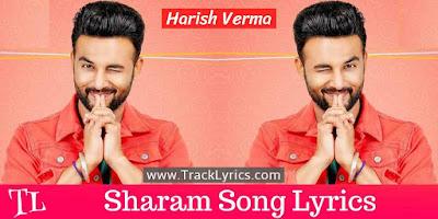 sharam-lyrics-punjabi-song