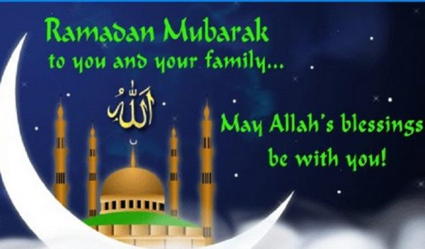 Ramadan Mubarak Pictures 2