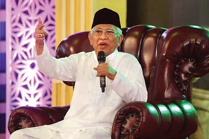 Ijazah Al-Fatihah Dari KH Munawwir, Krapyak - Yogyakarta