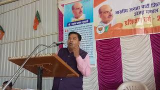 भाजपा मण्डल अंजड़ का दो दिवसीय कार्यकर्ता प्रशिक्षण शिविर का उद्घाटन