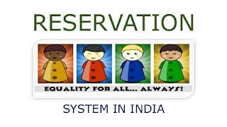भारत में आरक्षण की वर्तमान स्थिति