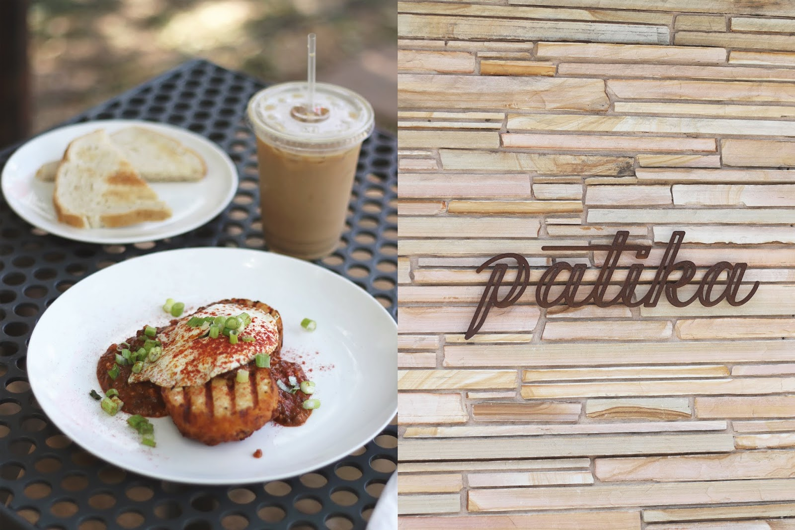 Patika Austin, Iced Coffee, Cozy Coffee Shop, Coffee Shops Vibe