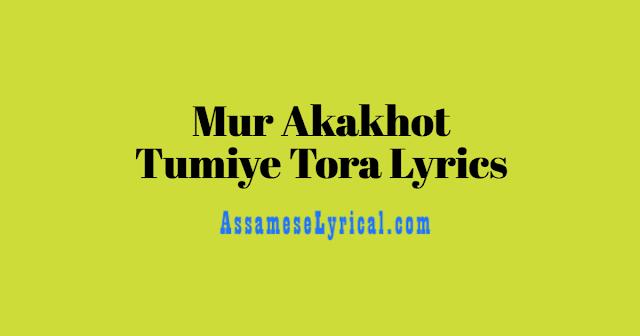 Mur Akakhot Tumiye Tora Lyrics