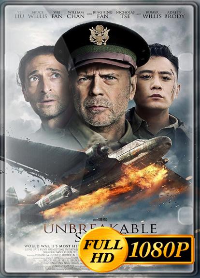 Pelicula El Bombardeo (2018) FULL HD 1080P LATINO/INGLES Online imagen