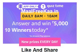 Free Amazon Gift Rs 5000