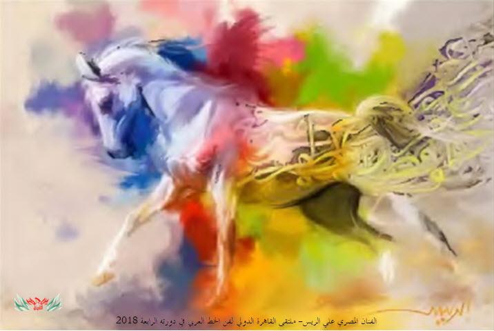لغتي العربية هي هويتي ولساني
