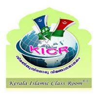Kerala Islamic Class Room Radio Online