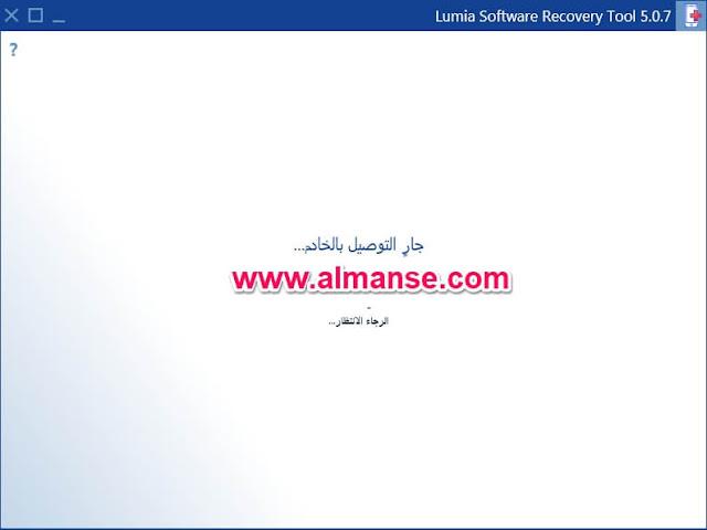 Windows Device Recovery Tool