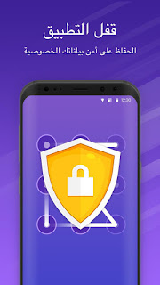 Nox Cleaner - Phone Cleaner, Booster, Optimizer for Android