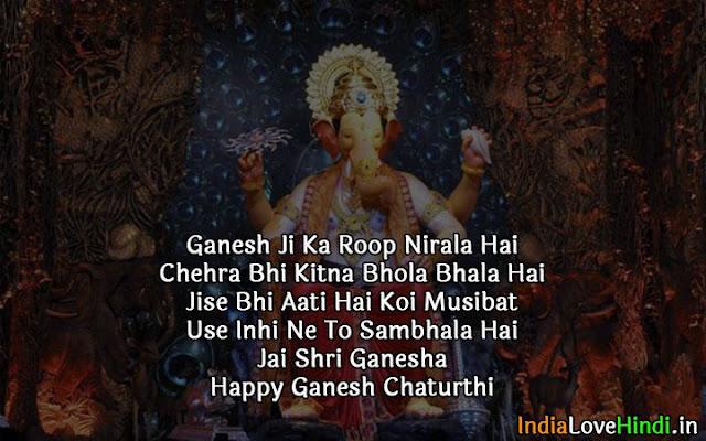 ganesh chaturthi funny images