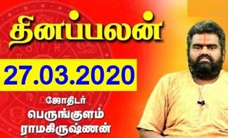 Raasi Palan 27-03-2020 | Dhina Palan | Astrology | Tamil Horoscope