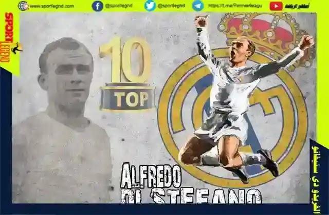 الفريدو دي ستيفانو,اسطورة ريال مدريد