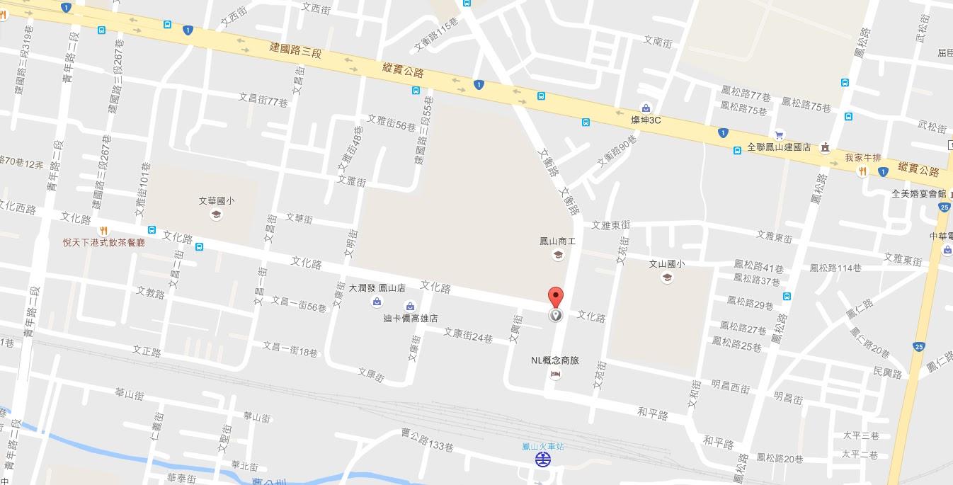 高雄鳳山-大欣診所: 交通地點