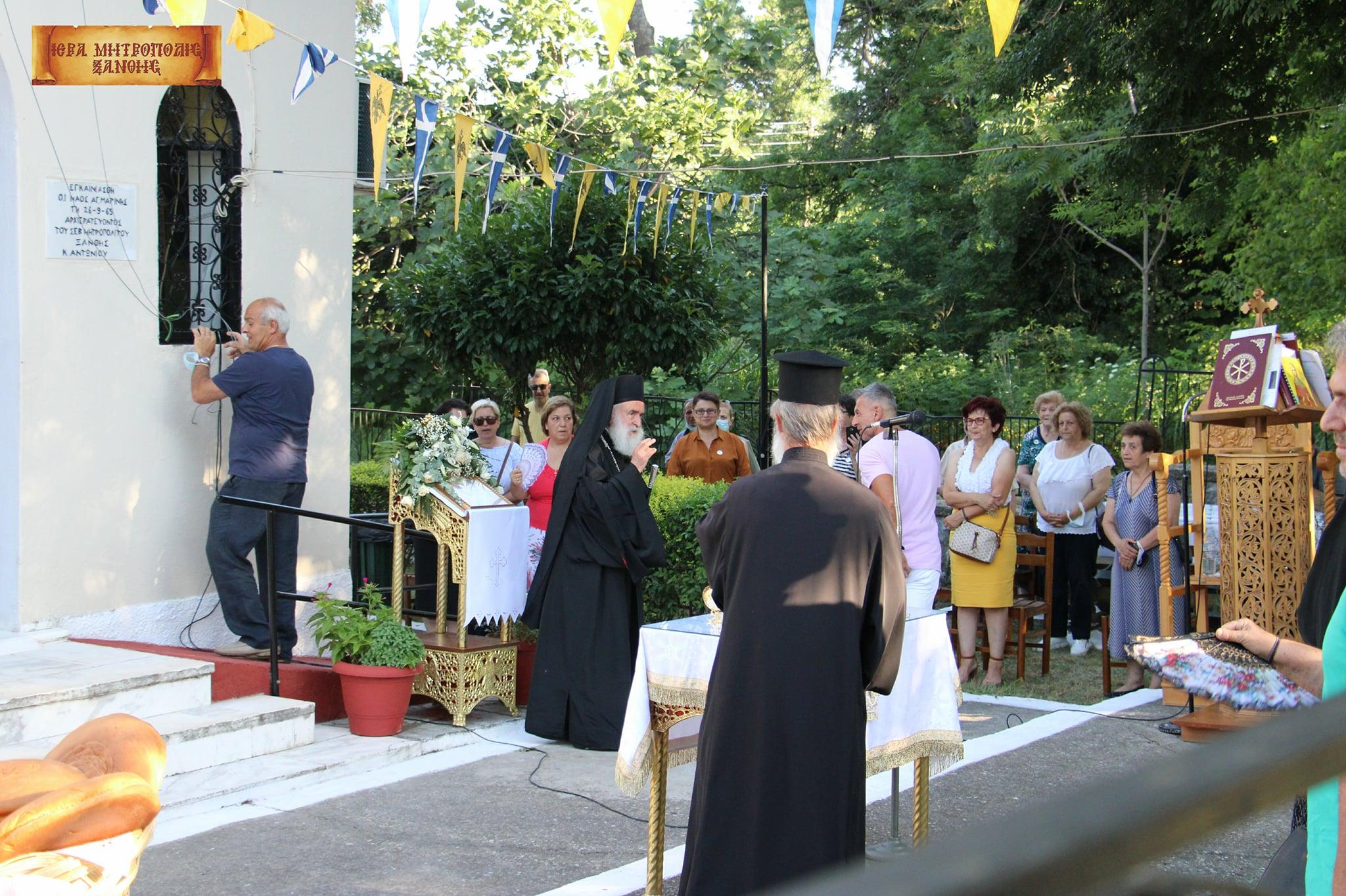 Η Ξάνθη τίμησε την Αγία Μαρίνα [ΦΩΤΟ - ΒΙΝΤΕΟ]