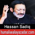 https://www.humaliwalayazadar.com/2018/03/hassan-sadiq-nohay-1990-to-2018.html